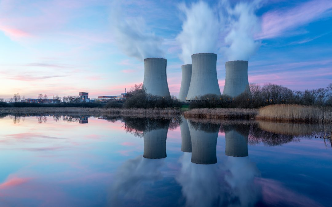 We Design, We Consult, We Support The Nuclear Sector